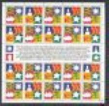 Nederland V1628-1629  kerstvel 1994  postfrisMNH