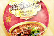 Taiwan Uni-President Spicy Beef Flavor Instant Noodles 1Bowl 台灣 滿漢大餐 麻辣熗牛麵 牛肉 泡麵