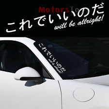 (1x) JDM Japanese Kanji Will Be Allright Vinyl Car Windshield Sticker Decal