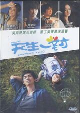 New Perfect Two DVD Vic Chou Ella Chen Mini Yang NEW R3 Eng Sub