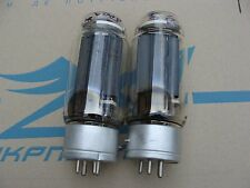 2x GM-70 COPPER Soviet RCA 845 HI-FI USSR Tube Lot of 2pcs SAME DATE NEW