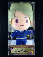 Hetalia Axis Powers Plush Doll Figure official Movic Prussia