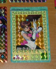SAILORMOON PRISM CARDDASS CARD CARTE 115 MADE IN JAPAN 1993 JAPANESE **