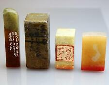 (4) CHINESE OLD FOUR PIECES SOAPSTONE SEALS. Lot 3351