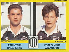 N°415 PLAYERS PAE KALAMATA GREECE PANINI GREEK LEAGUE FOOT 95 STICKER 1995