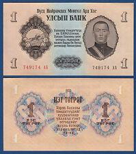 MONGOLEI / MONGOLIA 1 Tugrik 1955 UNC  P.28