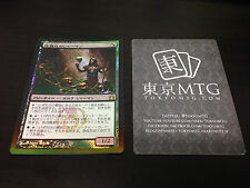 Japanese foil Deathrite Shaman MISPRINT RTR Return to Ravnica