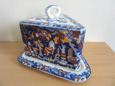 Antique Flow Blue, Red, Gold Triangle Lidded Covered Cheese Dish Marked X
