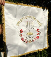 Floral Challah Cover for Jewish Shabbat, Holiday Candelabra, Hallah Bread Cloth
