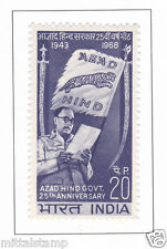 PHILA470 INDIA 1968 SINGLE MINT STAMP OF AZAD HIND GOVT MNH