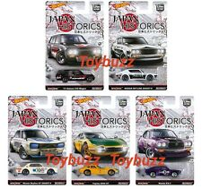 Hot Wheels 1:64 Car Culture Japan Historics SET of 5  NEW DJF77-956A 2016