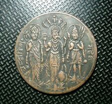 UK One Anna East India Company Token Coin 1818 with lord bramha vishnu mahesh!