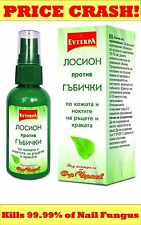 FUNGAL NAIL TREATMENT Lotion KILLS 99.9% of Nail Fungus, feet/toes/hands 50ml