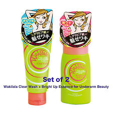 Bison Japan Wakilala Bright Up Essence+Clear Wash for Underarm Beauty Set