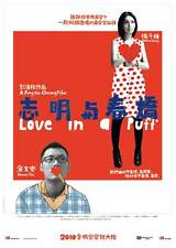 LOVE IN A PUFF Movie POSTER 27x40 Korean