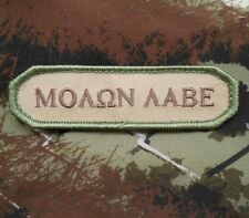 MOLON LABE TAB US ARMY MORALE MILITARY ISAF TACTICAL BADGE MULTICAM VELCRO PATCH