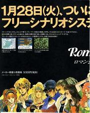 Romancing SaGa Battle Blaze Tetris 2 + Bombliss GAME MAGAZINE PROMO CLIPPING