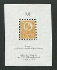 HUNGARY No. 1 OFFICIAL REPRINT UPU CONGRESS 1984 MEMBERS ONLY !! RARE !! d8767
