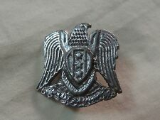 Army old Cap Badge Army Military pin brass Egyptian ? Syrian Arab jordan?
