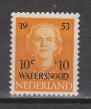 NVPH Netherlands Nederland nr 601 MLH ong Watersnood 1953 Pays Bas