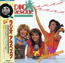 ARABESQUE Radio Arabesque (1983) Japan Mini LP CD VICY-770