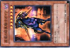 YUGIOH NORMAL PARALLELE CARD DUEL TERMINAL N° DT02-JP006Swift Gaia Fierce Knight
