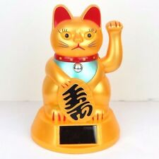 "Gold Maneki Neko Japanese Beckoning Fortune Money Lucky Cat Solar Power 8""H New"