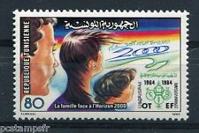 TUNISIE - 1984, timbre 1019, 20° ANNIVERSAIRE FAMILLE, OTEP, neuf**