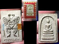 100% GENUINE BUDDHA AMULET BE2559 PHRA SOMDEJ SALIKA KRUBA KRISSANA COLLECTION