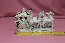 """Vintage Porcelain Horse Drawn Carriage Figurine Victorian 6 1/2"""" See Pics"""