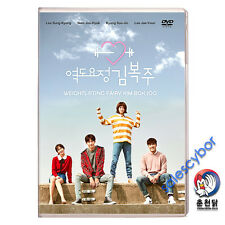NEW!  Weightlifting Fairy Kim Bok Joo- Korean Drama (1. 2017) Excellent English.