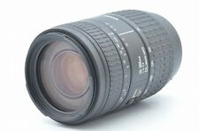 Sigma 70-300mm F/4-5.6 Zoom Macro for Minolta AF 4217