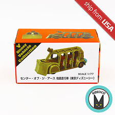 Tokyo Disney Resort Japan Journey to the Center of Earth Vehicle Tomy Tomica Car