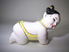 Vintage Asian Chinese Baby Girl White Ceramic Figurine On Elbow & Knees