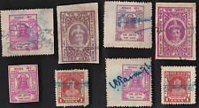 8 BHOR (INDIAN STATE) Stamps