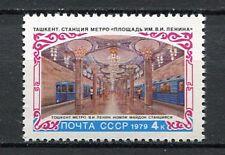 30218) RUSSIA 1979 MNH** Tashkent subway 1v. Scott#4761