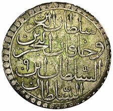 Turkey 2 Zolota Billon coin AH1171 /9 1766 Türkei Coin Münze