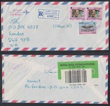 1994 Koweit r-COVER to Germany, Air Force, Ferdous CD [cm443]