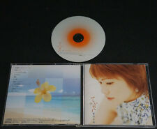 NATSUKAWA RIMI Tida Taiyo Kazenu Omoi RARE CD Hard To Find Japanese Import Japan