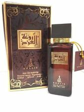 Khalis Perfumes Rouat Al Oud EDP 100 ml Arabic Perfume Collection Made In UAE
