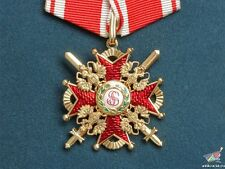 RUSSIAN IMPERIAL ORDER OF SAINT STANISLAUS CROSS WITH SWORDS, 3 CLASS, REPLICA