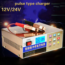 New 110V/220V Full Automatic Electric Car Battery Charger 12V/24V Output HS