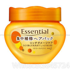 KAO ESSENTIAL DAMAGE CARE INTENSIVE HAIR REPAIR MASK RICH PREMIER