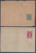 CANADA NEWFOUNDLAND 1889 TWO CENTS QUEEN NEWSPAPER WRAPPER MINT VERY FINE CONDIT