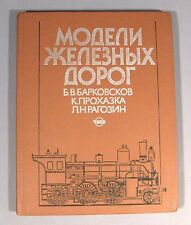 Book Model Railroad Modeling Russian Manual Old Vintage Locomotive Carriage