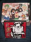 Nintendo 3DS Senran Kagura 2 Shinku Nyu Nyu DX Pack Limited w/ BONUS 4 CDs Japan