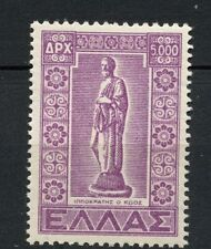 Greece 1947-51 SG#680 5000d Restoration Dodecanese Islands MH Cat £75 #A41833