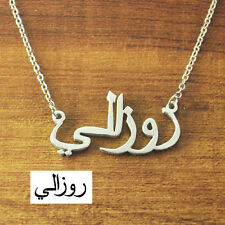 Personalized Arabic necklace, Arabic name necklace, Customized name jewelry