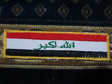 Iraq/Iraqi Flag Uniform Velcro Patch. From Iraq.