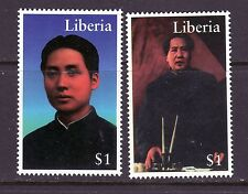 Liberia # 1234-35 MNH 1996 Mao Zedong Issue China
